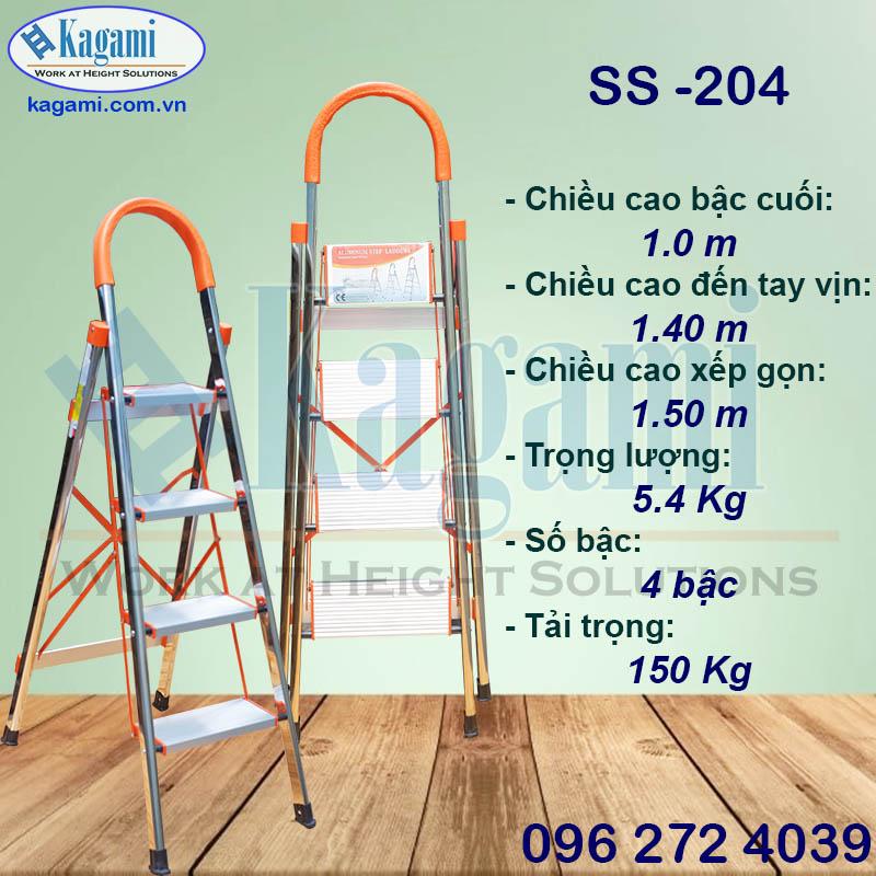 Đại lý thang nhôm ghế tay vịn thân inox 4 bậc bảng nhôm cao 1m Kagami SS -204 giá tốt