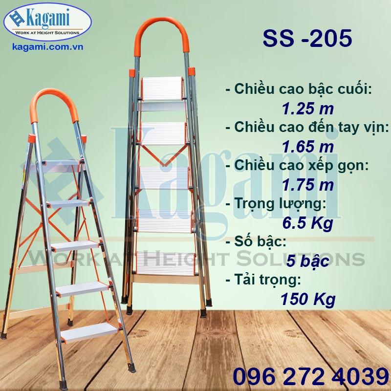 Đại lý thang nhôm ghế tay vịn thân inox 5 bậc 1m25 Kagami Nhật Bản SS -205 chính hãng giá tốt